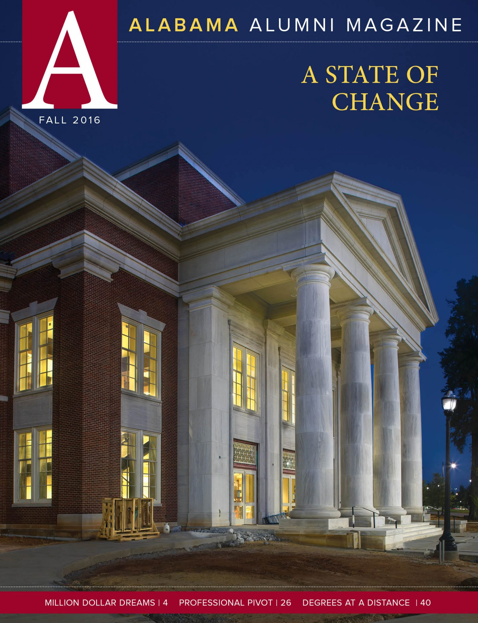 Alumni Magazine Fall 2016 Cover